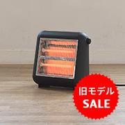 ±0 Infrared Electric<br>Heater 全2色