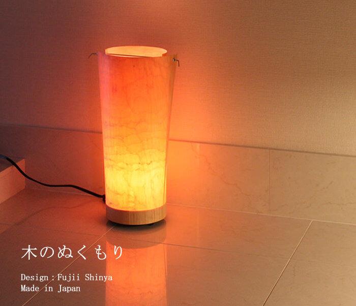 osyareroom_floorlamp_img.jpg