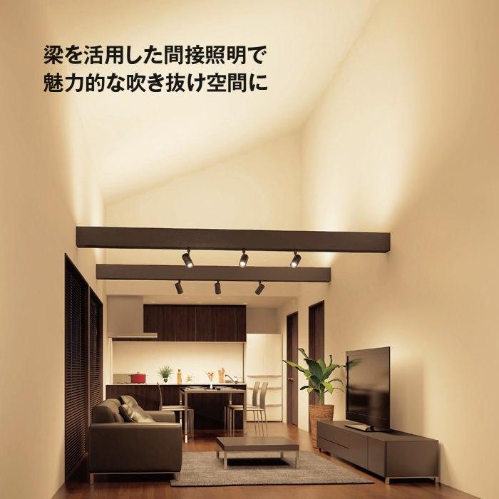 fukinuke-1.jpeg