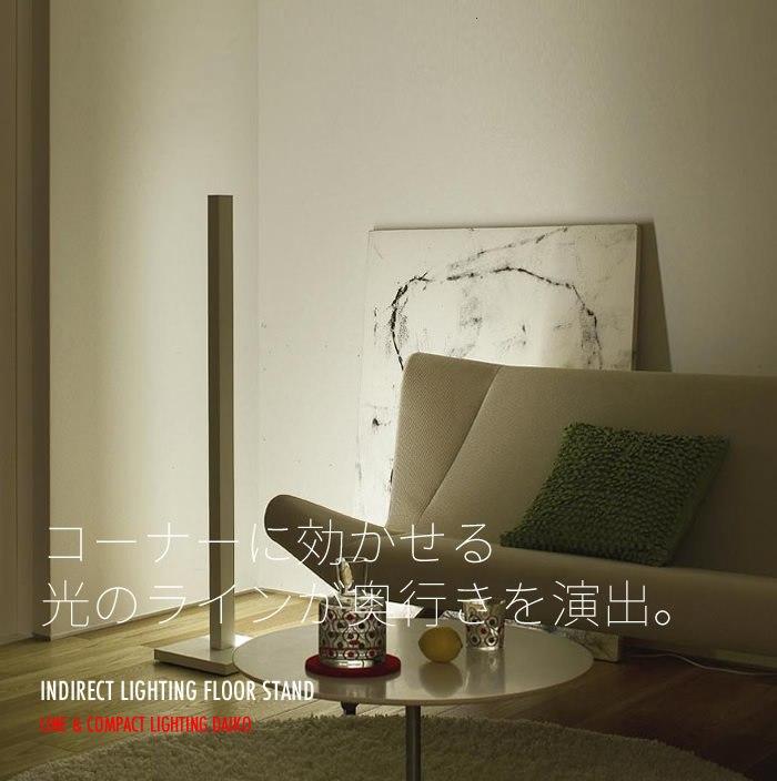 interiorlight_8.jpeg