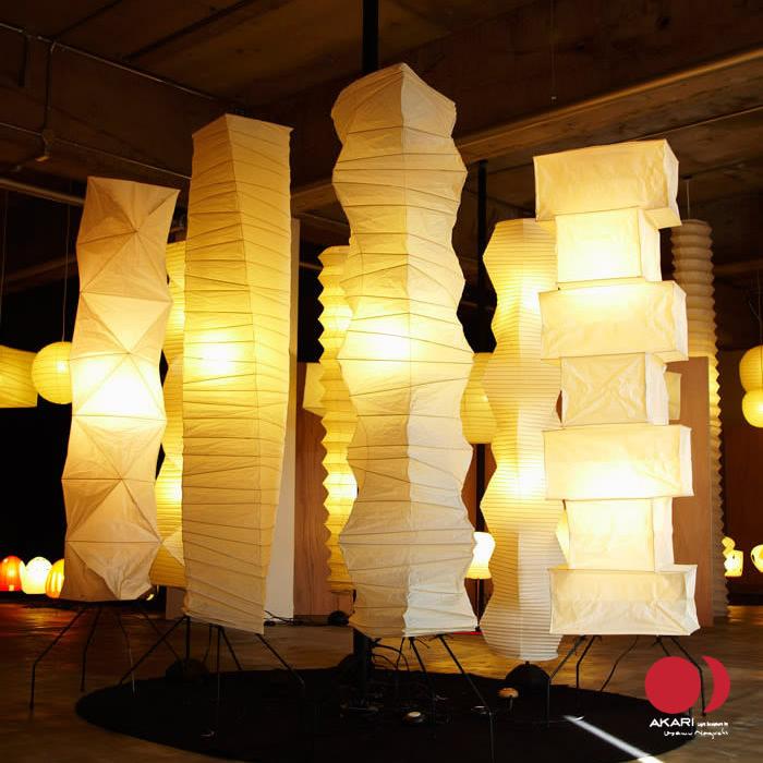 偉大なる彫刻家イサム・ノグチが残した 【光の彫刻(照明)AKARI】