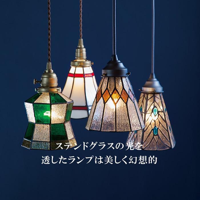 【実例10選】ステンドグラスの光を透したランプは美しく幻想的