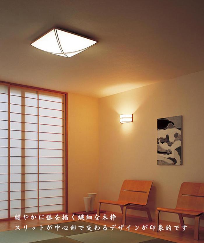 和室向けのシーリングライト