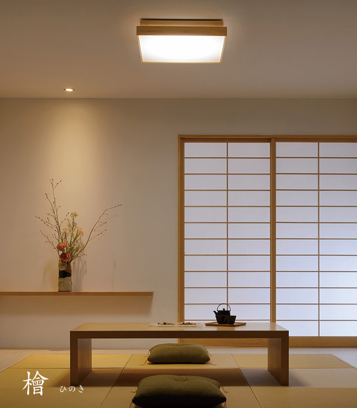 和室に合うシーリングライトの特徴