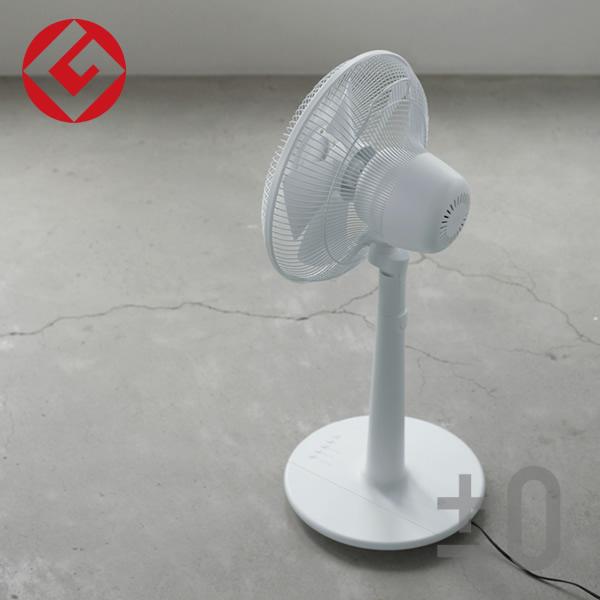 リズム風搭載扇風機