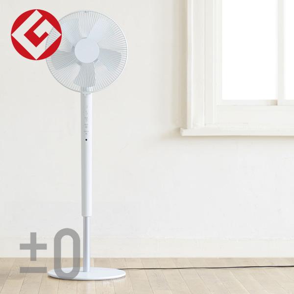 背の高い扇風機