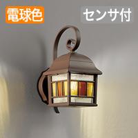 オーデリック LEDポーチライト OG041733LC