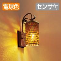 オーデリック LEDポーチライト OG041552LC