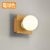 ブラケットライト オーデリック OB080623LD