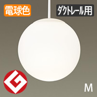 パナソニック LEDペンダントライト LGB15061W