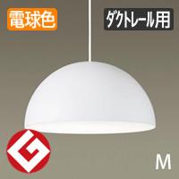 panasonic LEDペンダント LGB15152W