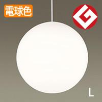 LGB19231WC LEDペンダント panasonic