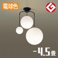 パナソニック LGB19321BK LEDシャンデリア