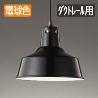 オーデリック LEDペンダントライト OP252329LD