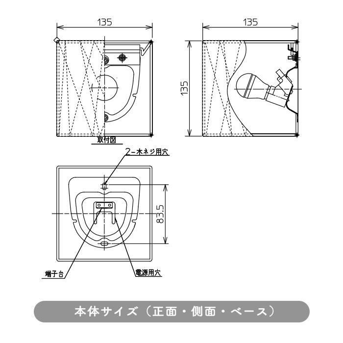 daiko ブラケットライト DBK-37700