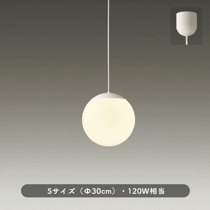 daiko ペンダントライト DPN-38288Y