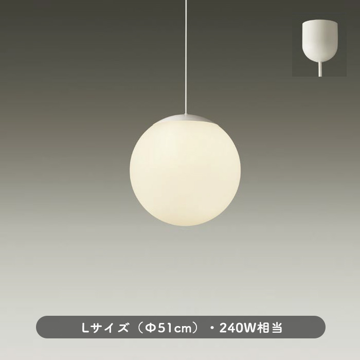 daiko ペンダントライト DPN-38290Y