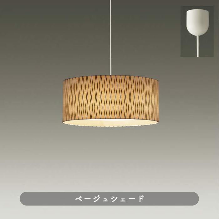 ダイコー LEDペンダントライト DPN-38292Y