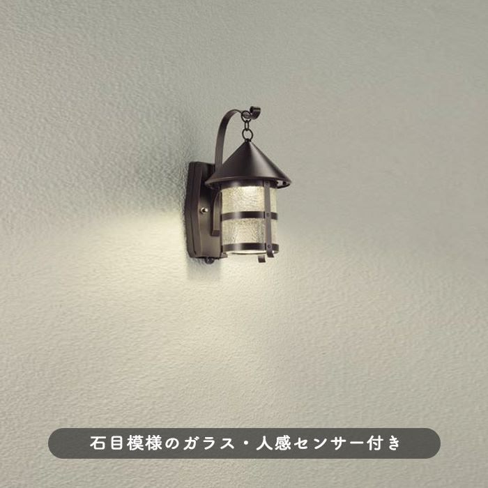 アウトドア | エクステリアライト | LED