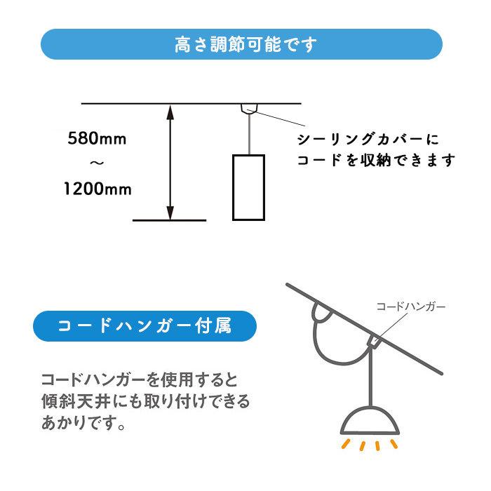 ダイコー ペンダントライト DPN-38829Y