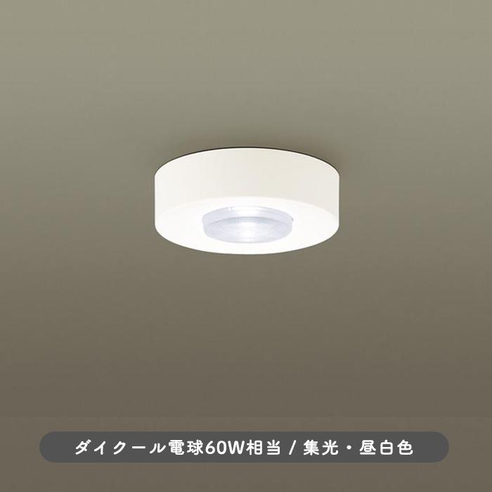 パナソニック LGB51660LE1 LED シーリングライト
