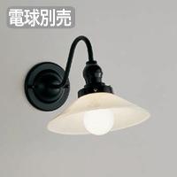 ENDO ERB6318M LEDブラケットライト