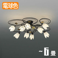 koizumi AA39796L LEDシャンデリア Spirale