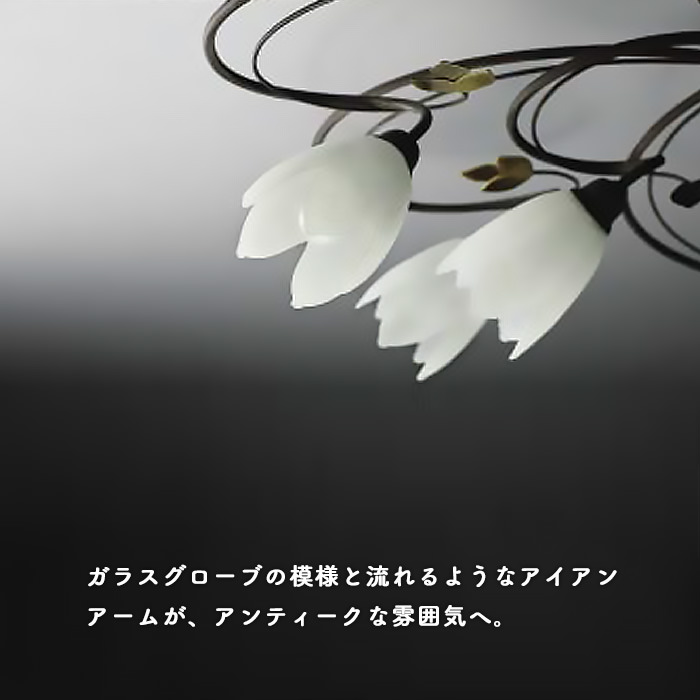 koizumi AA39799L LEDシャンデリア Spirale
