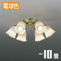 コイズミ AA39964L LEDシャンデリア FIORARE