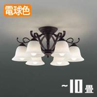 koizumi AA47841L LEDシャンデリア