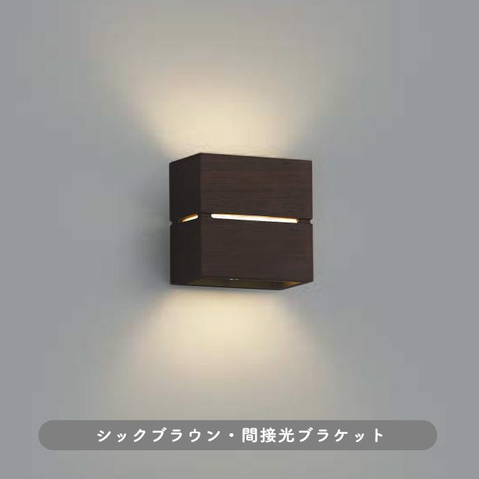 インテリア照明 イメージ