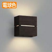 AB38067L KOIZUMI LEDブラケットライト