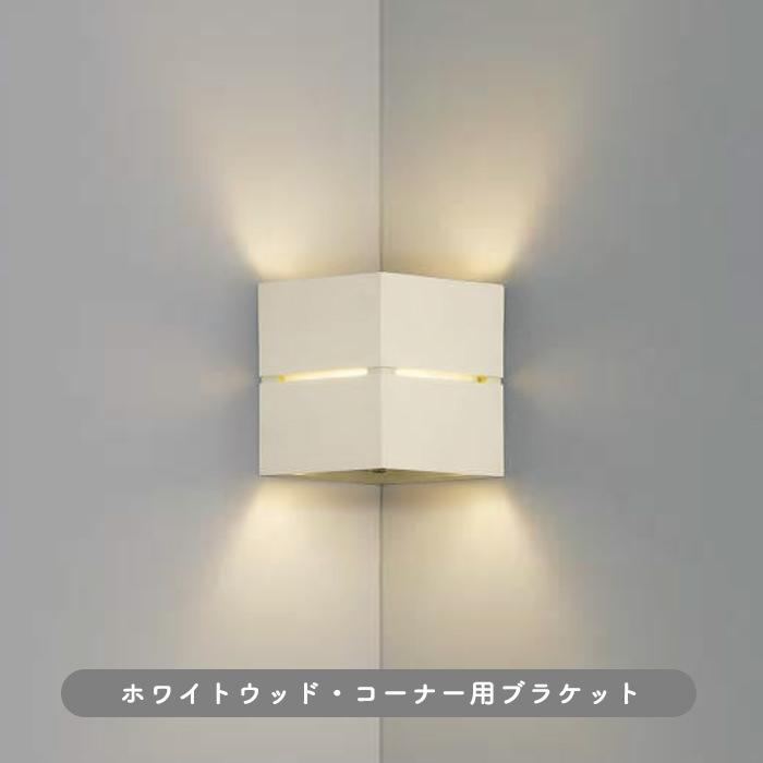 koizumi AB38068L LED�֥饱�åȥ饤��