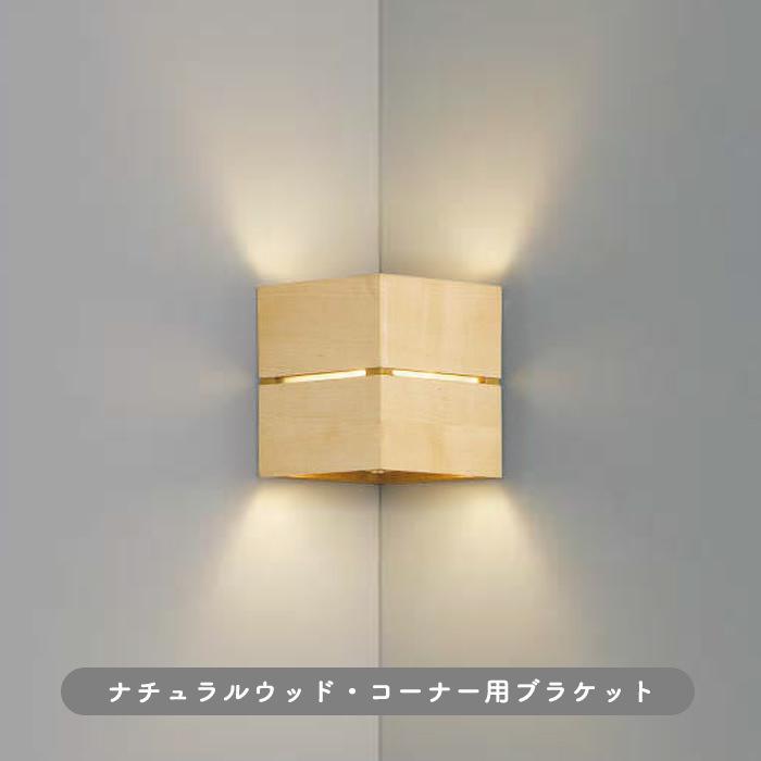 koizumi AB38069L LED�֥饱�åȥ饤��