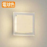 AB38366L KOIZUMI LEDブラケットライト