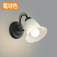 AB39698L KOIZUMI ブラケットライト LED Regine