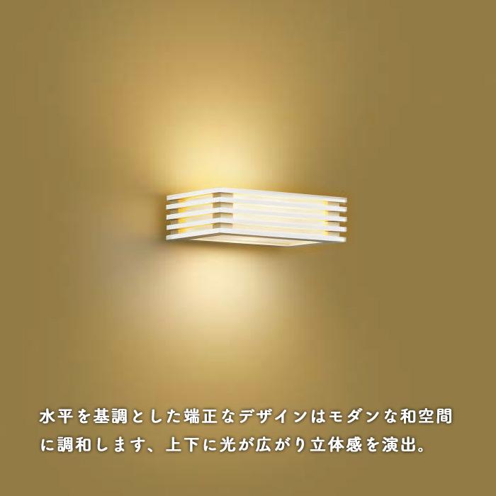 ブラケットライト