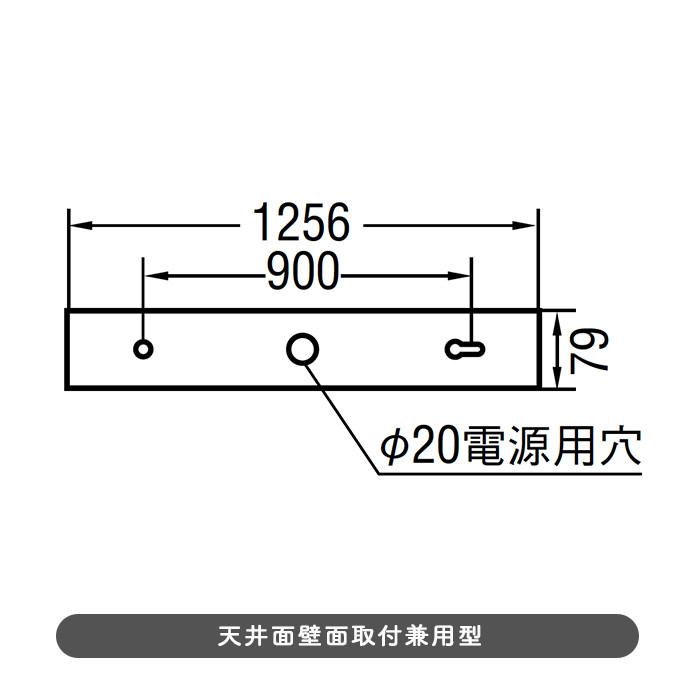 コイズミ AH42527L キッチンライト