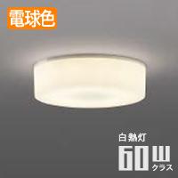 コイズミ AH42162L LEDシーリングライト