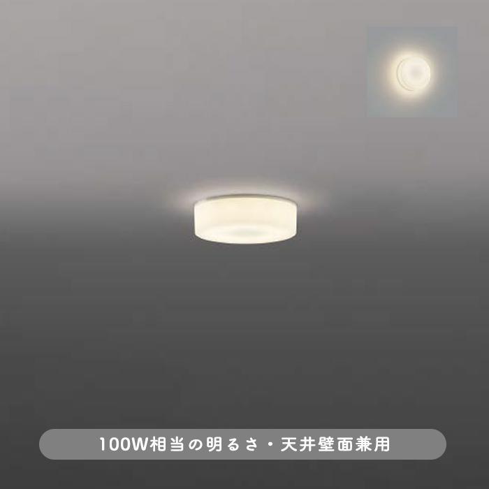 小泉照明 AH42163L LEDシーリングライト