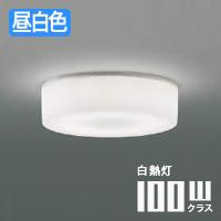 小泉照明 AH43692L LEDシーリングライト