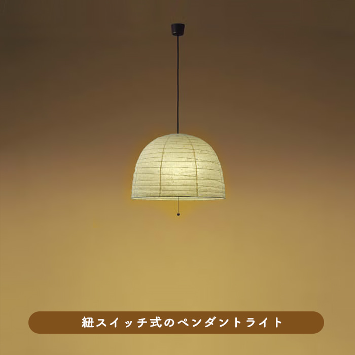 koizumi AP38566L LED�ڥ����ȥ饤��