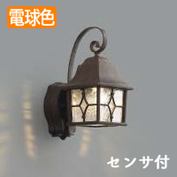 koizumi AU42402L LEDポーチライト