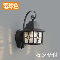 koizumi AU42403L LEDポーチライト