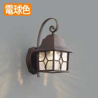 コイズミ AU42405L LEDポーチライト