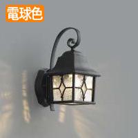 コイズミ AU42406L LEDポーチライト