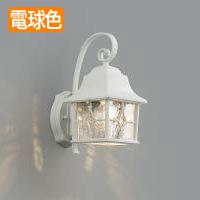 koizumi AU42407L LEDポーチライト