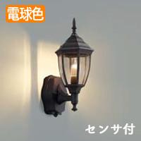 koizumi AU37701L ポーチライト LED