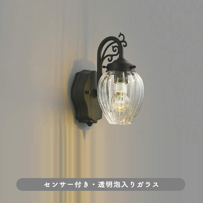 koizumi AU42398L LEDポーチライト