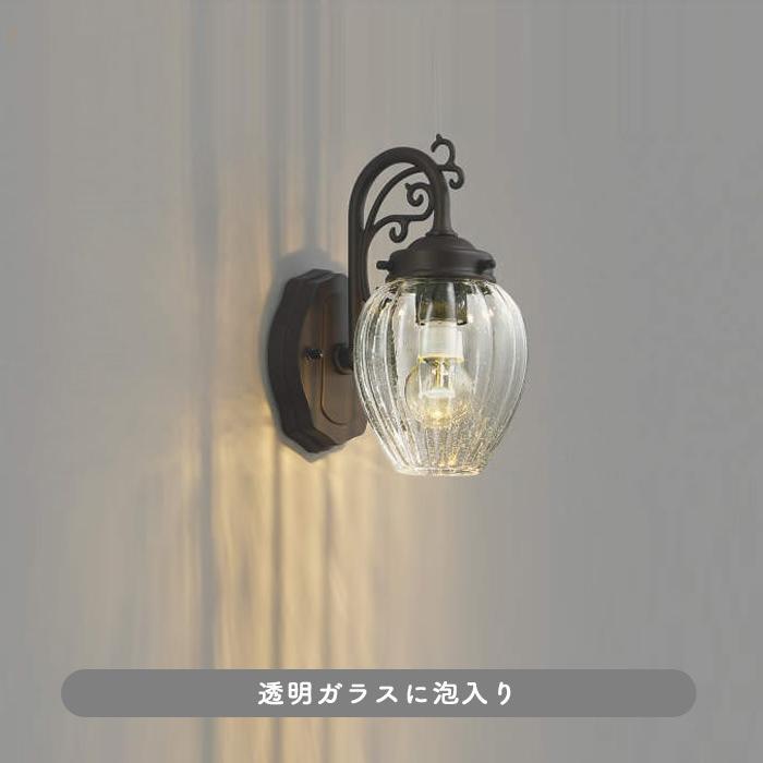 koizumi AU42400L LEDポーチライト